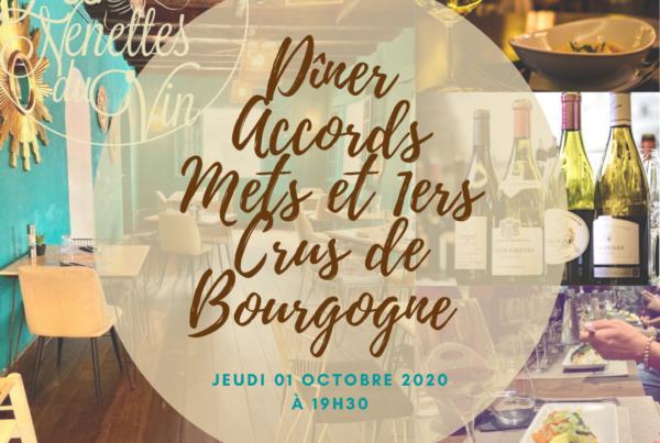 Diner accords mets et 1ers crus de Bourgogne les nenettes du vin l'epicurieux saint pierre